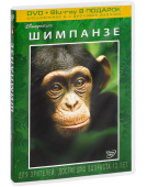 Шимпанзе [DisneyNature] (DVD + Blu-ray)