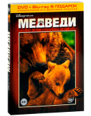 Медведи [DisneyNature] (DVD + Blu-ray)
